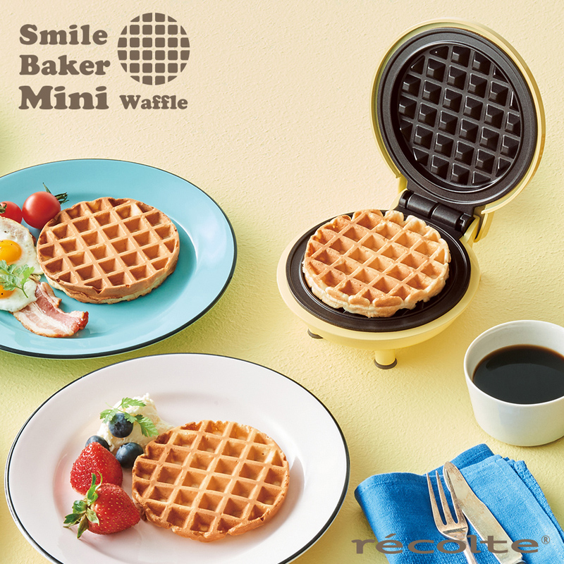 recolte 日本麗克特|Mini 迷你鬆餅機 RSM-2(YE) 格子 檸檬黃