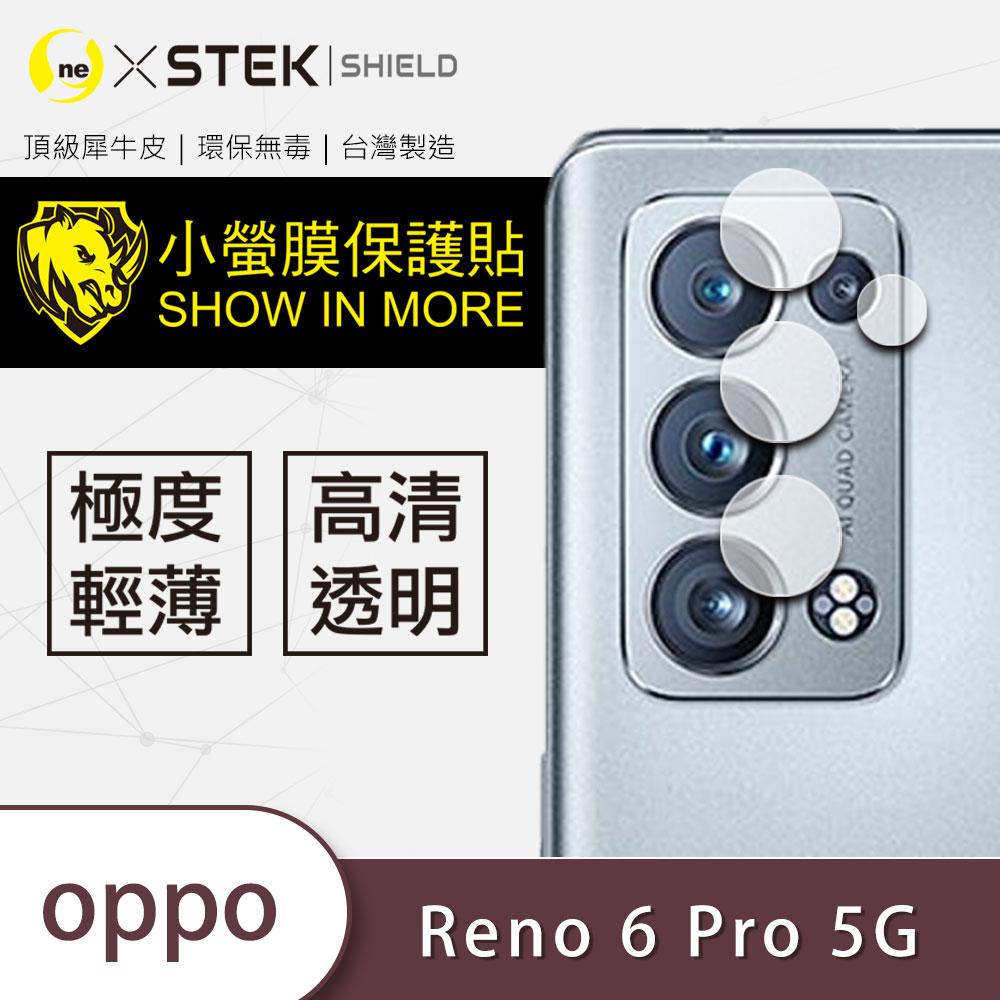 【小螢膜-鏡頭貼】OPPO Reno6 Pro 5G 鏡頭保護貼 2入 犀牛皮MIT抗撞擊 超高清 刮痕修復 防水防塵 SGS環保無毒