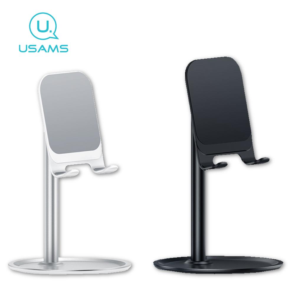 USAMS 手機/平板 桌面支架 ZJ048 - 白色