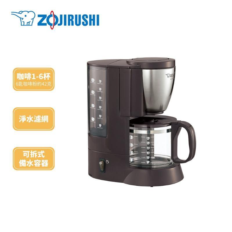 象印 EC-AJF60 雙重咖啡機 黑