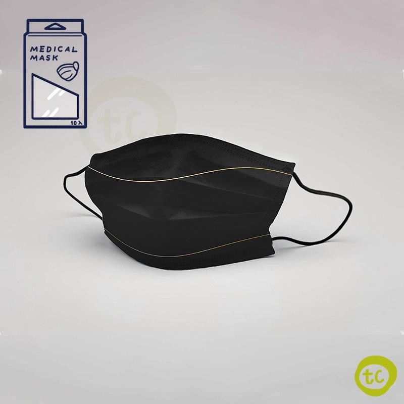【台衛】雙鋼印口罩 細金邊純黑款 共2盒(10入/盒)