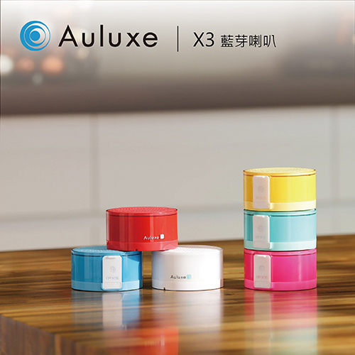 【Auluxe 歐樂絲】 可攜帶式藍芽喇叭 X3/MS-1813 紅色