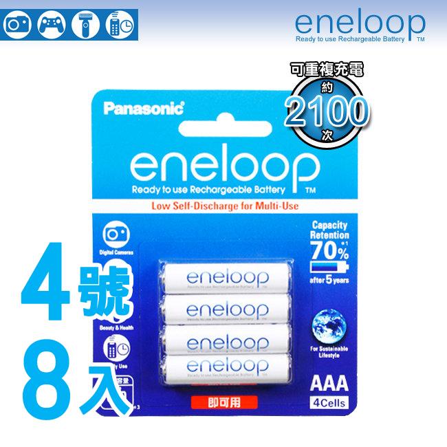 【Panasonic】eneloop低自放4號鎳氫充電電池(8入)