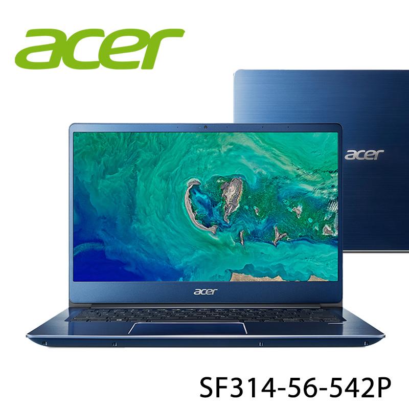 【ACER宏碁】SF314-56-542P 藍 14吋 筆電-送無線滑鼠+電腦除塵刷(贈品隨機出貨)