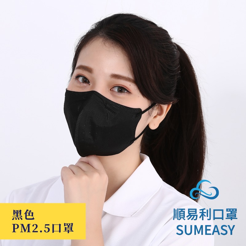 【順易利】MIT 防霾PM2.5口罩 黑色L號 (30入/盒)