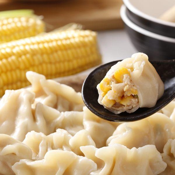 《禎祥食品》手工捏花玉米水餃(約40粒/包,共四包)