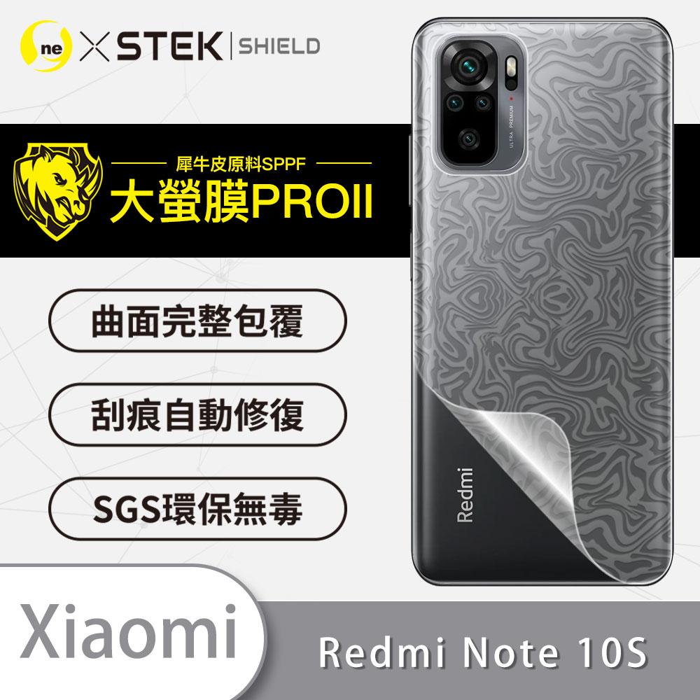 【大螢膜PRO】紅米Note10S手機背面保護膜 訂製水舞款 頂級犀牛皮抗衝擊 MIT自動修復 防水防塵 XIAOMI