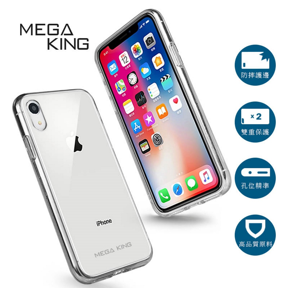 MEGA KING 玻璃背蓋保護套 iPhoneXR 透明