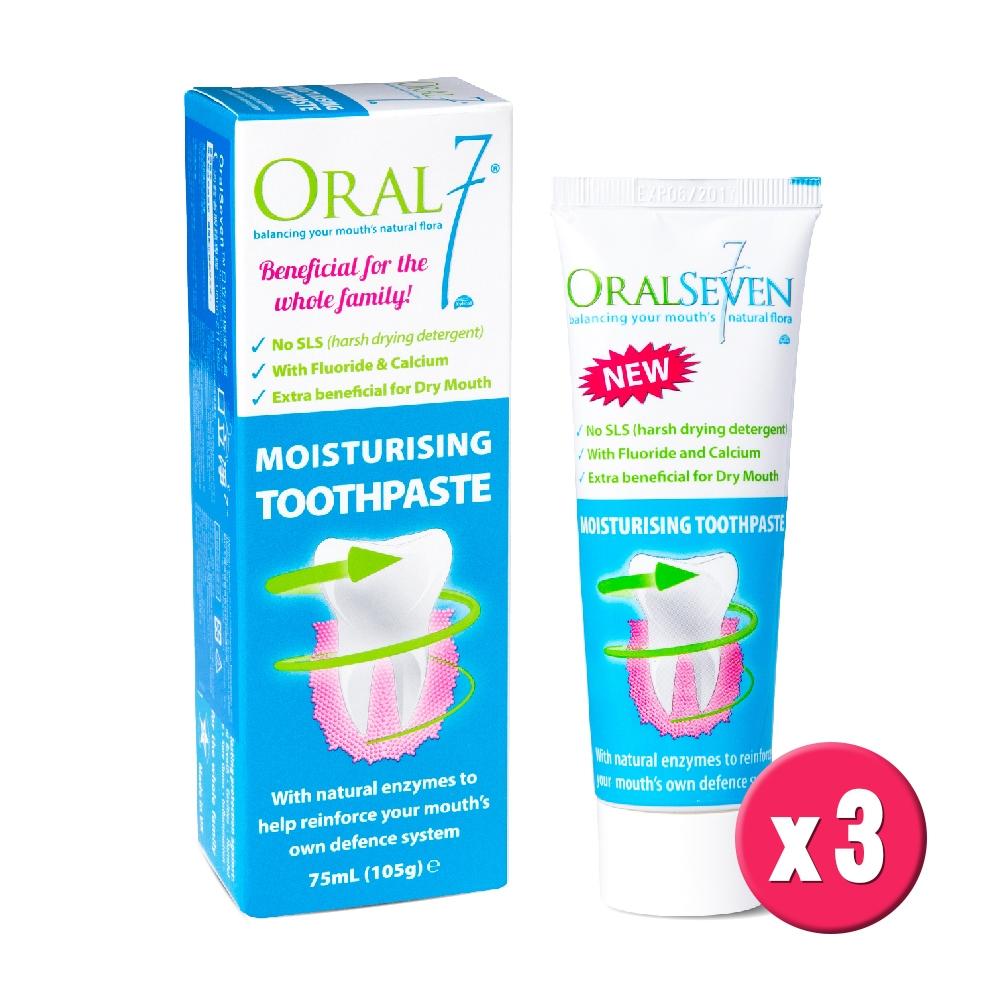 ORAL7 口立淨7 酵素護理牙膏 75mlX3