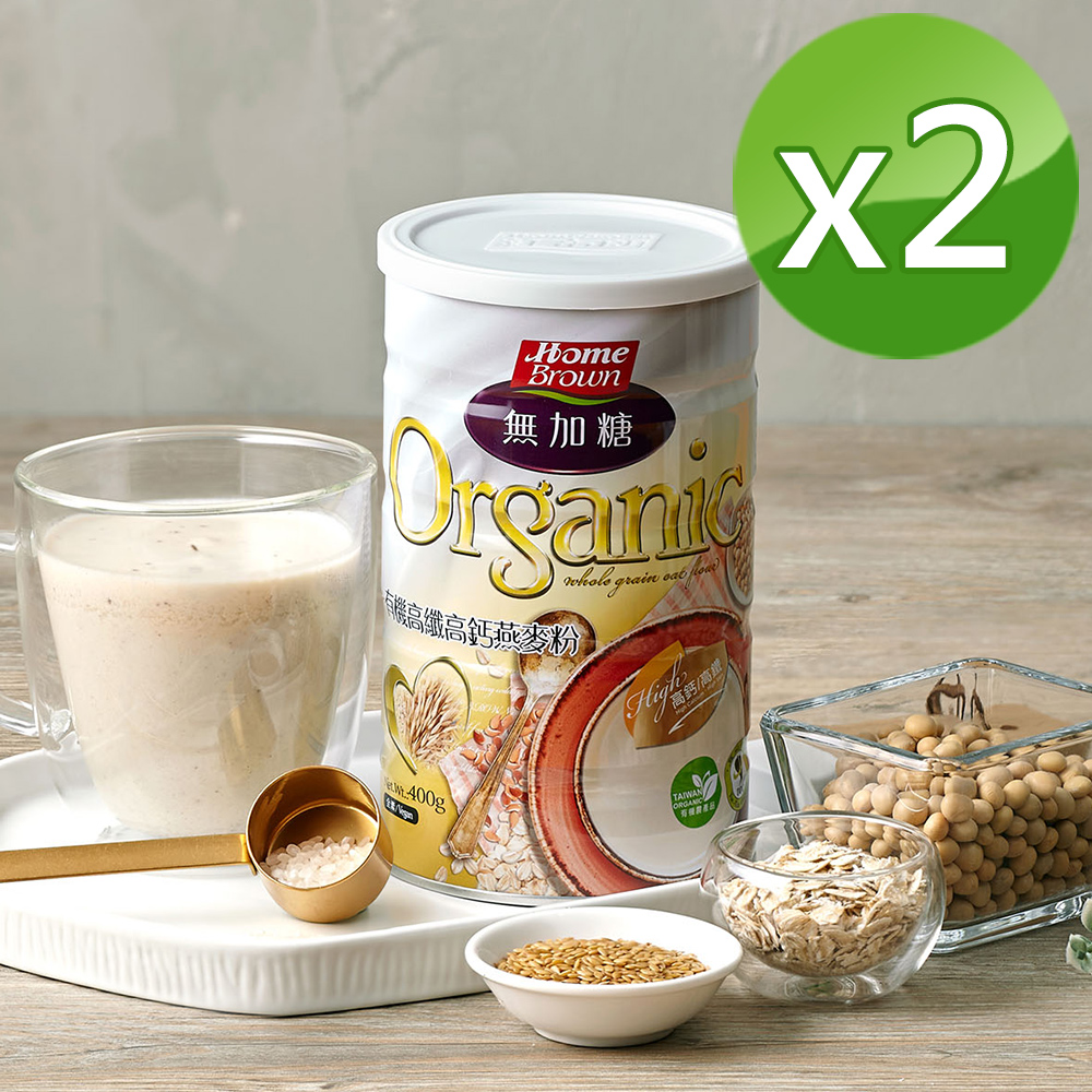 【紅布朗】有機高纖高鈣燕麥粉 400gX2罐