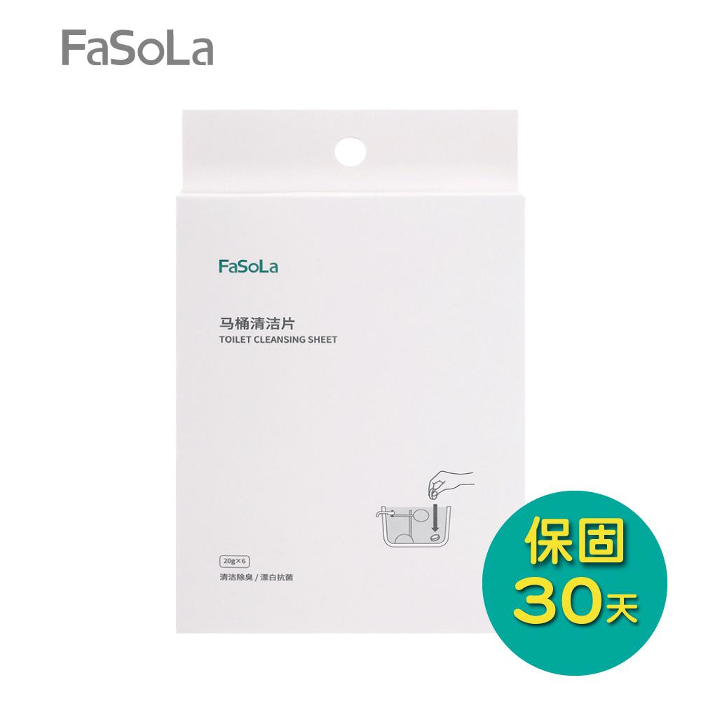 FaSoLa 3效型馬桶清潔片 90Day 6入