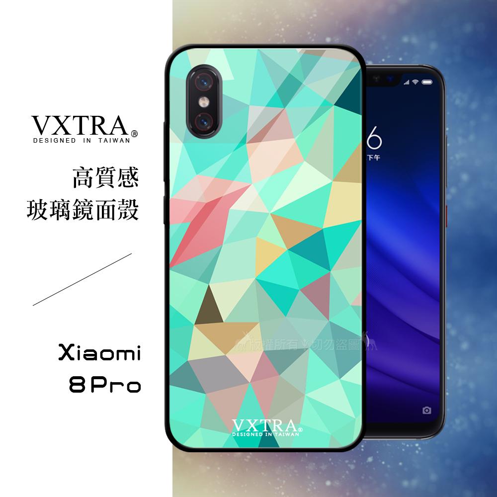 VXTRA 小米8 Pro 鋼化玻璃防滑全包保護殼(幾何變化)