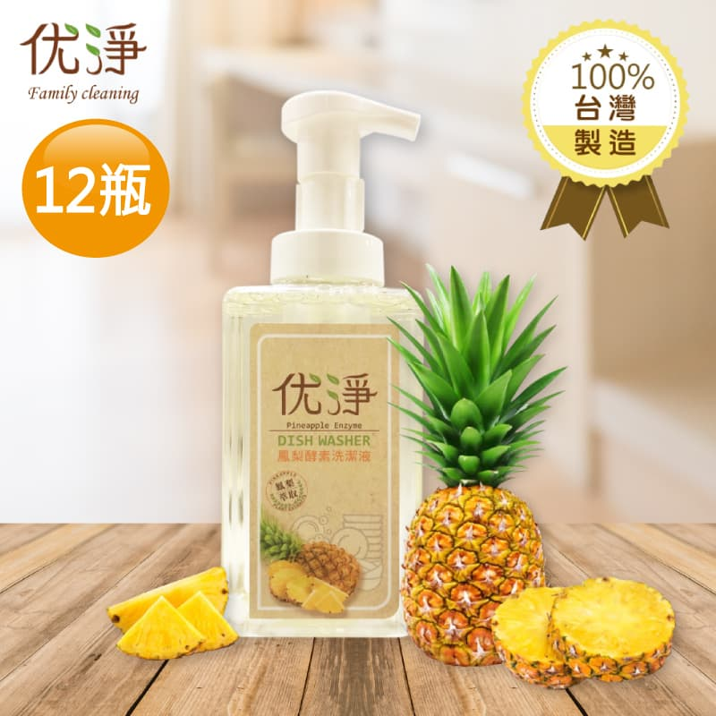 【优淨】Family cleaning 鳳梨酵素洗潔液x12瓶(500ml/瓶)