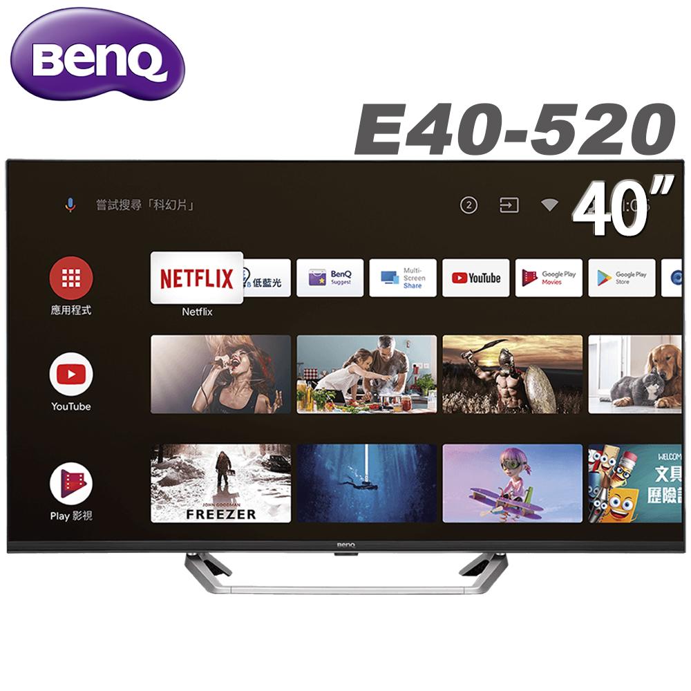 BenQ 40吋FHD HDR安卓聯網液晶顯示器(E40-520)不含視訊盒