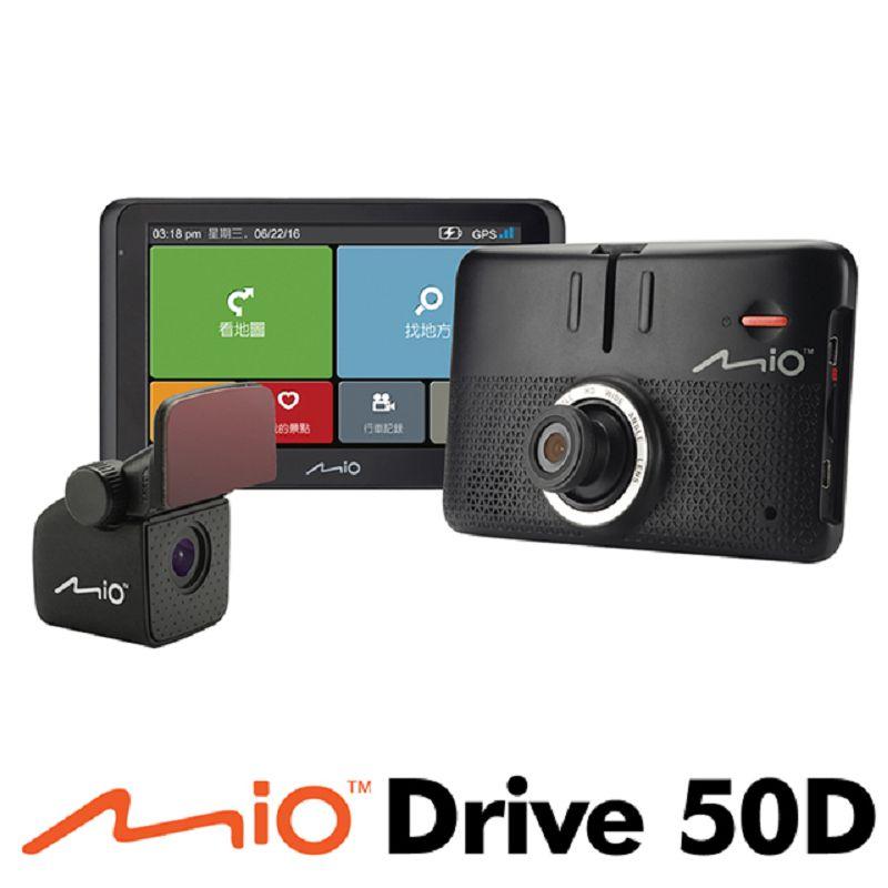 ★含安裝★【Mio】MiVue Drive 50五合一1080P行車記錄導航機+【Mio】MiVue A20 1080P大光圈後鏡頭行車記錄器