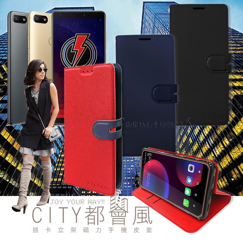 CITY都會風 SUGAR C12 插卡立架磁力手機皮套 有吊飾孔(奢華紅)