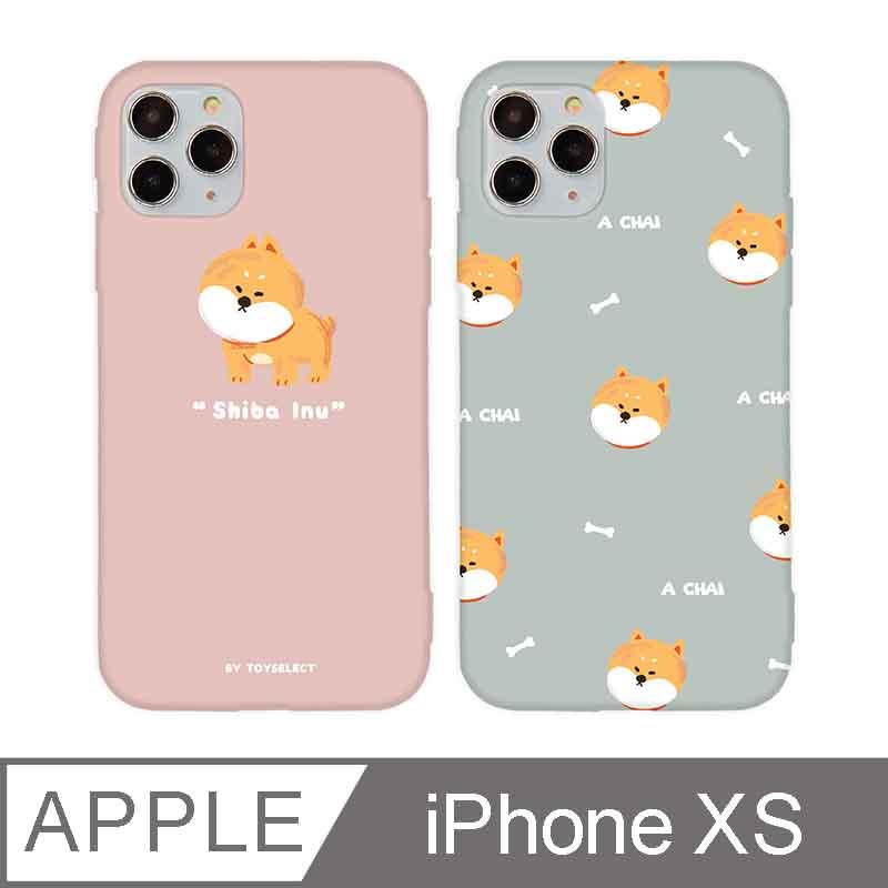 iPhone X/Xs 5.8吋 Chubby大頭柴犬系列iPhone手機殼 淡灰色