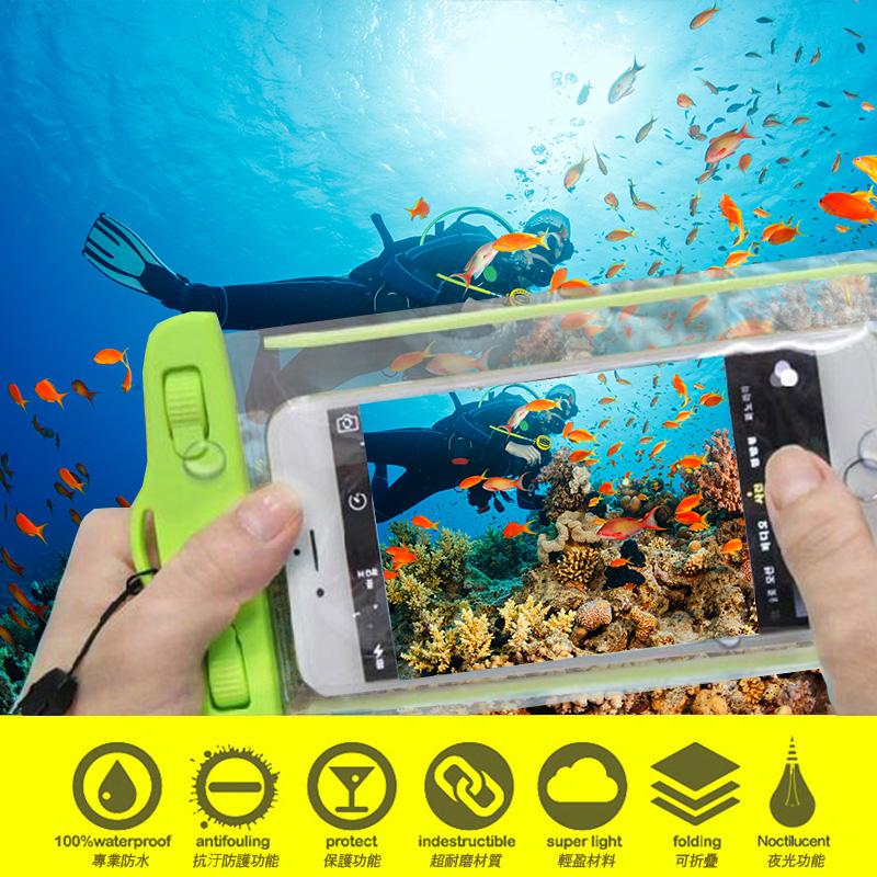 螢光觸控手機防水袋 (夜光藍)