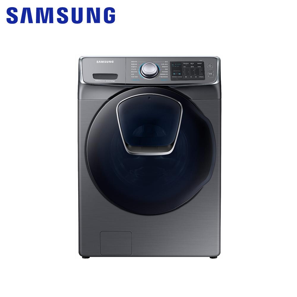 【SAMSUNG三星】19KG變頻滾筒洗脫烘洗衣機 WD19N8750KP