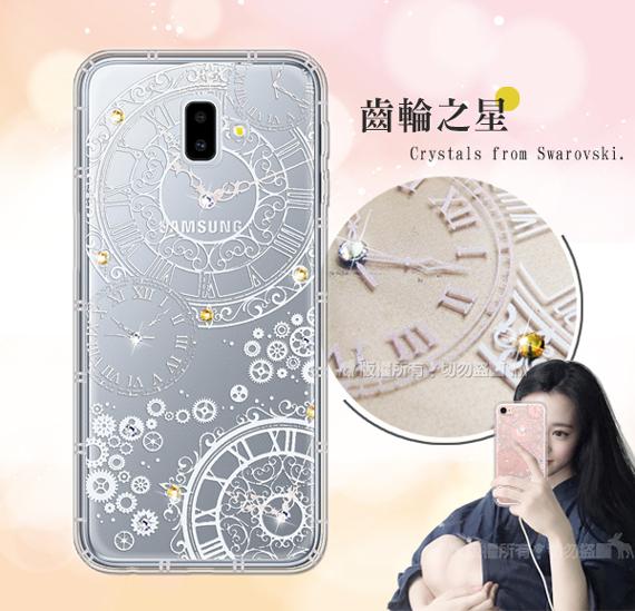 Samsung Galaxy J6+ / J6 Plus 浪漫彩繪 水鑽空壓氣墊手機殼(風信子)