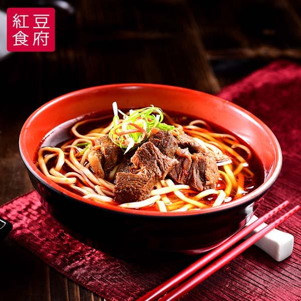 《紅豆食府SH》紅燒牛肉麵(500g/份,共兩份)