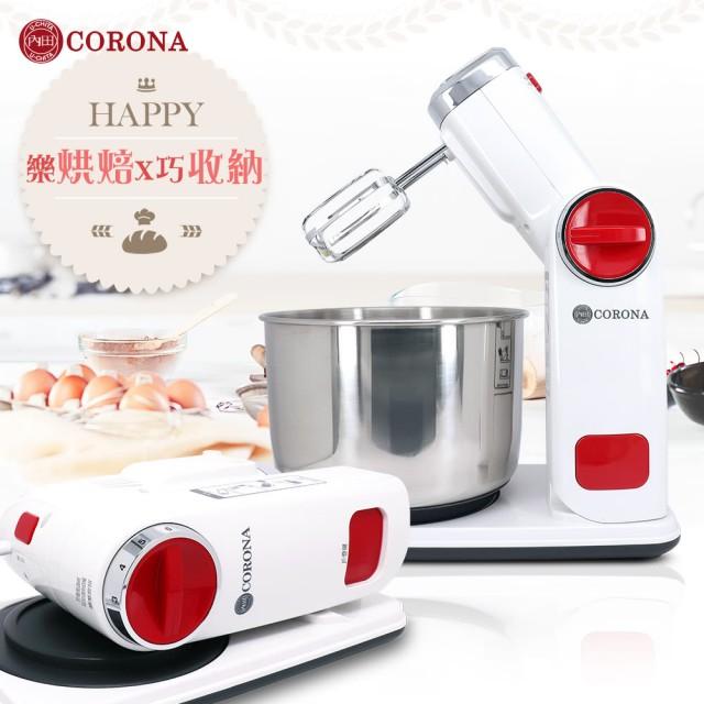 【CORONA】摺疊收納抬頭式攪拌機(CRN-BD1801) For 蝦皮