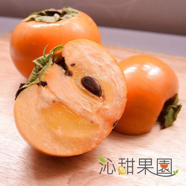 預購《沁甜果園SSN》高山甜柿8A禮盒(6粒裝)