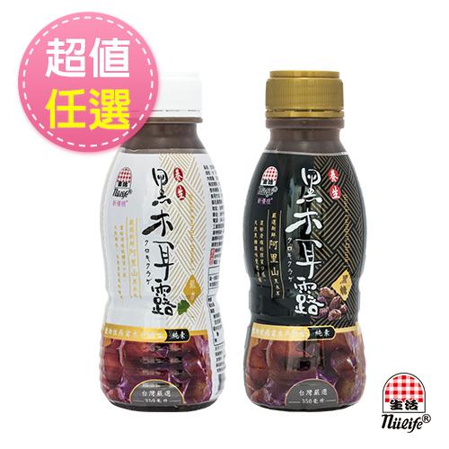 [生活]新優植黑木耳露350mlx黑糖12瓶+銀杏12瓶