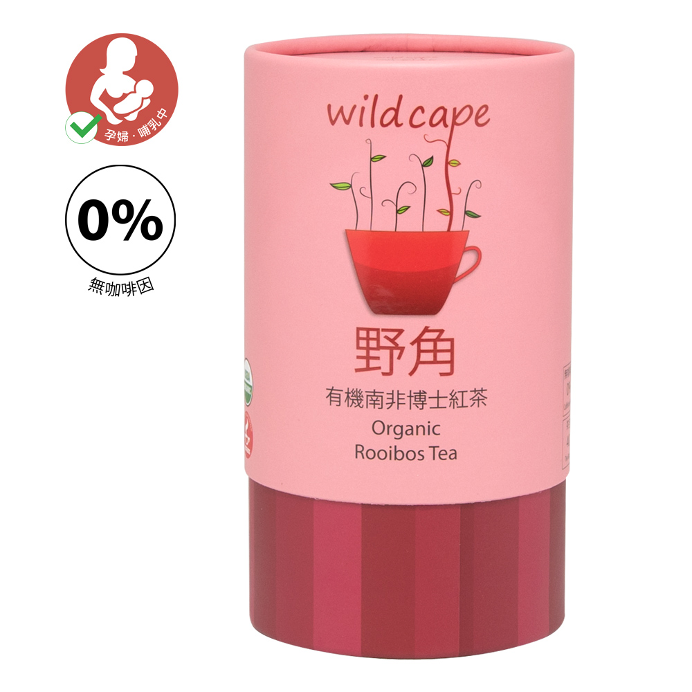 【野角wildcape】有機南非博士紅茶x4罐(40茶包/罐)