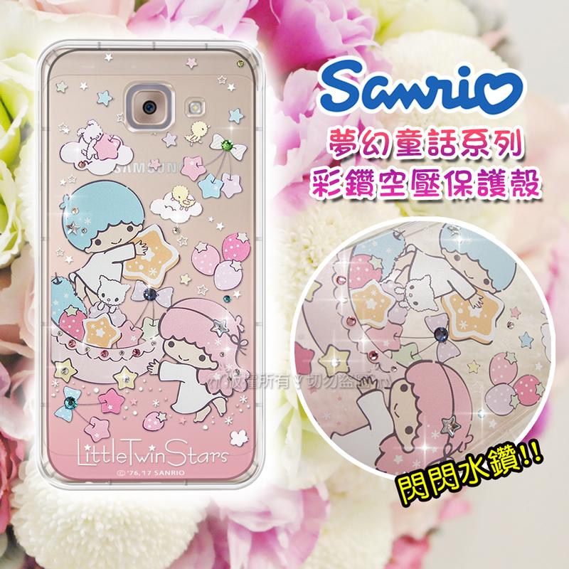 三麗鷗授權 雙子星仙子 KiKiLaLa Samsung Galaxy J7 Max 5.7吋 夢幻童話 彩鑽氣墊保護殼(星光水果盤)