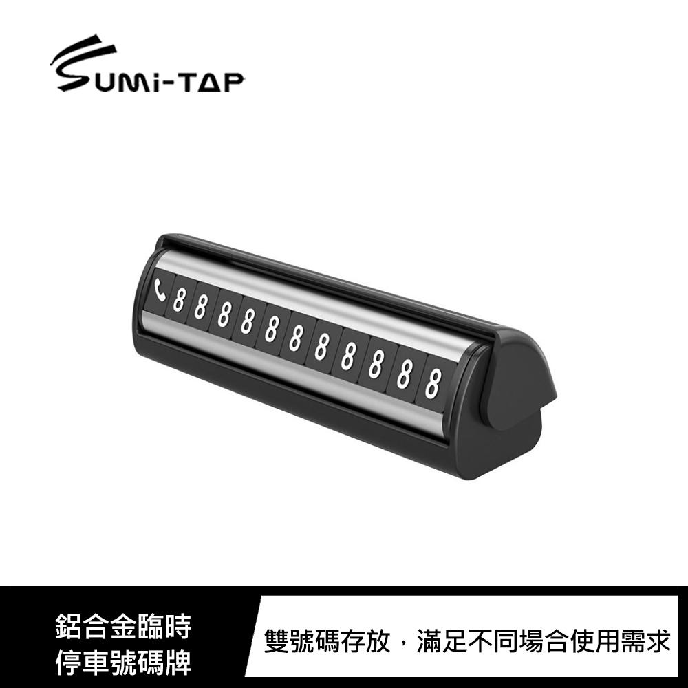 Sumi-TAP 鋁合金臨時停車號碼牌(黑色)