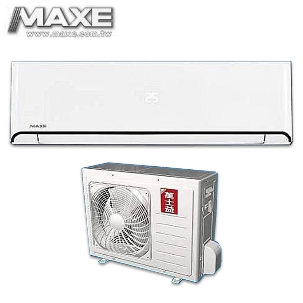 【MAXE萬士益】7-9坪定頻冷專分離式冷氣MAS-50MS/RA-50MS