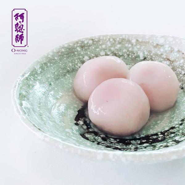 《阿聰師》QQ諾米包餡芋圓(250g/盒,共3盒)