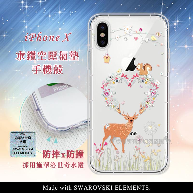 EVO iPhone Xs X 5.8吋共用 異國風情 水鑽空壓氣墊手機殼(小鹿松鼠)