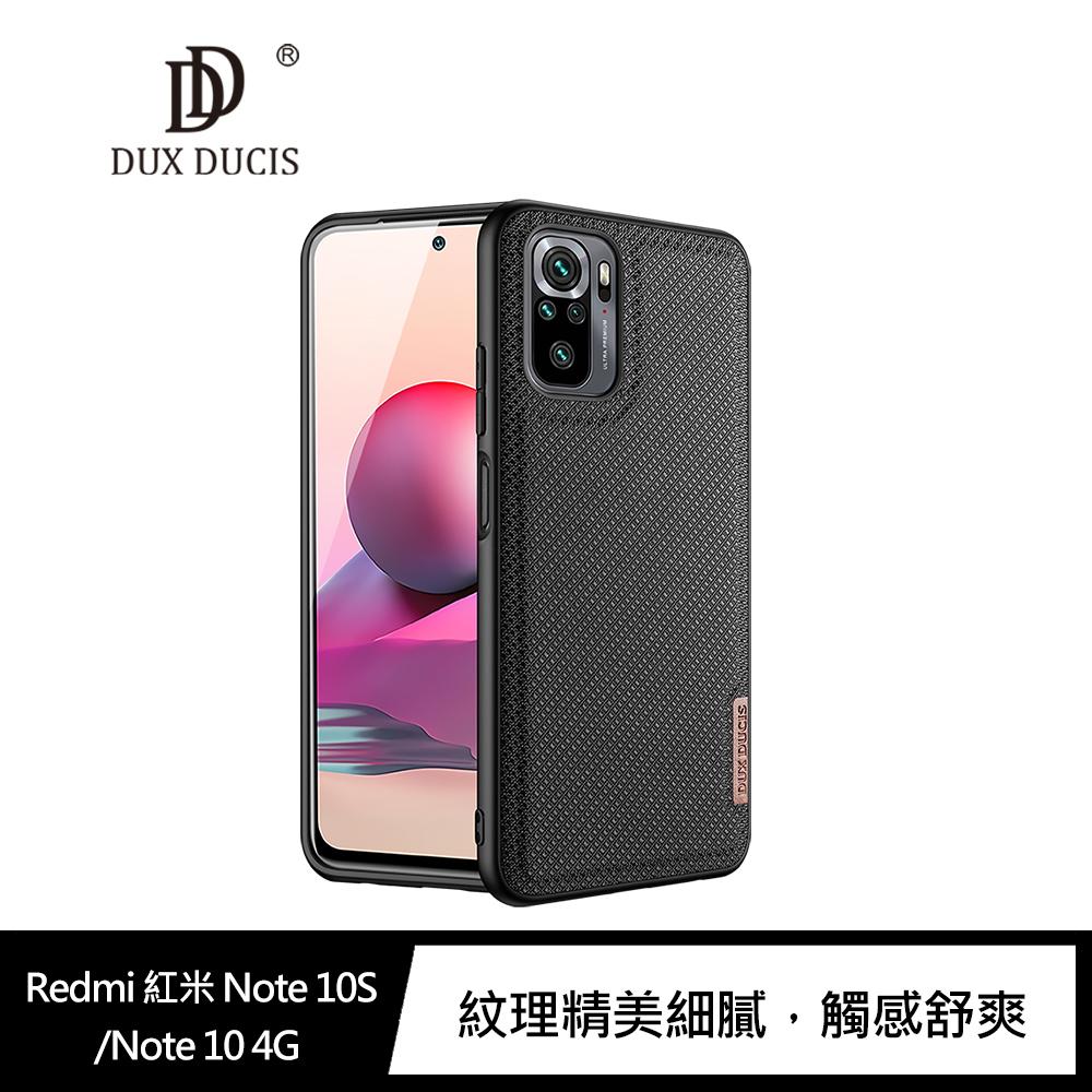 DUX DUCIS Redmi 紅米 Note 10S/Note 10 4G Fino 保護殼(緞黑色)
