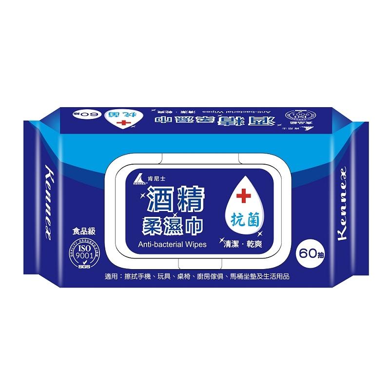 Kennex肯尼士酒精抗菌柔濕巾60抽x36包/箱-加蓋型