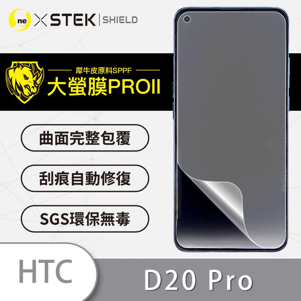 【大螢膜PRO】HTC Desire20 Pro 螢幕保護貼 磨砂霧面款15%抗藍光輻射 MIT車用犀牛皮緩衝撞擊刮痕自動修復SGS環保無毒 專利貼合治具