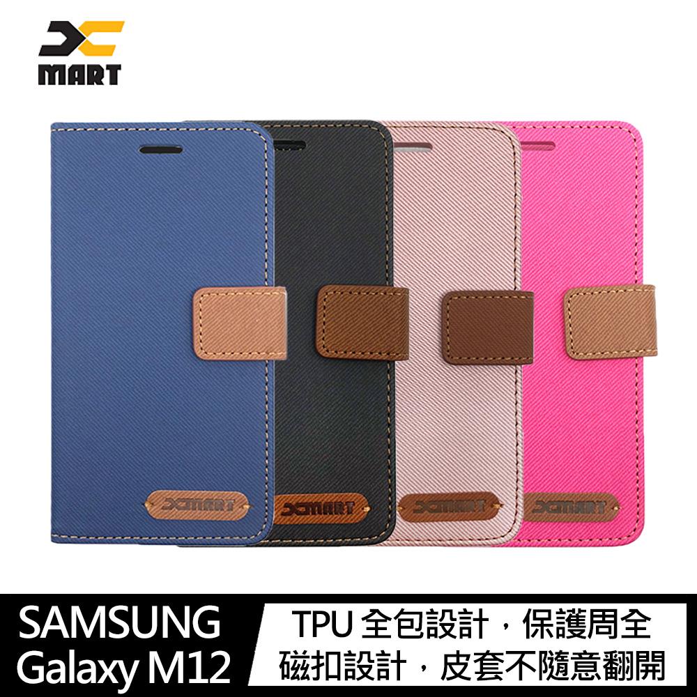 XMART SAMSUNG Galaxy M12 斜紋休閒皮套 (玫瑰金)