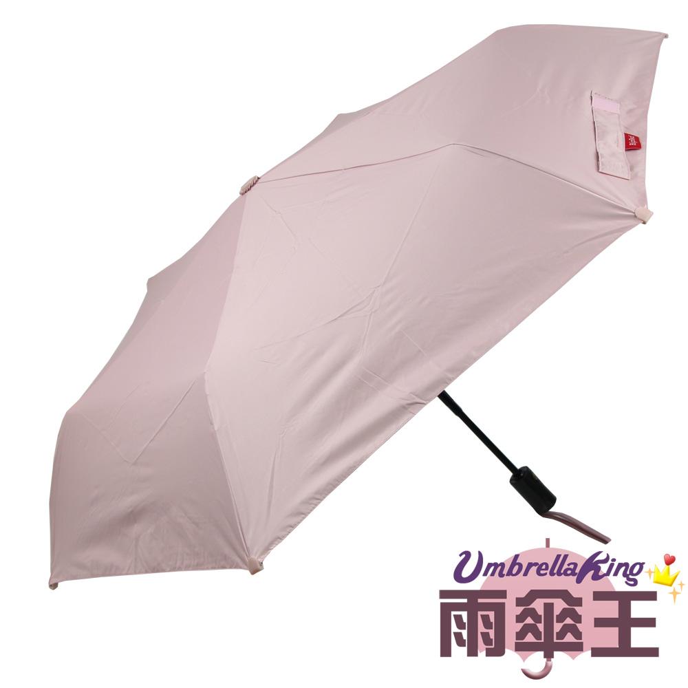 【雨傘王】BigRed 安全不戳人-甜心粉(終身免費維修)