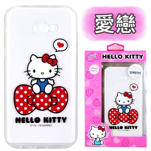 【Hello Kitty】Samsung Galaxy A5 (2017) 5.2吋 彩繪空壓手機殼(愛戀)