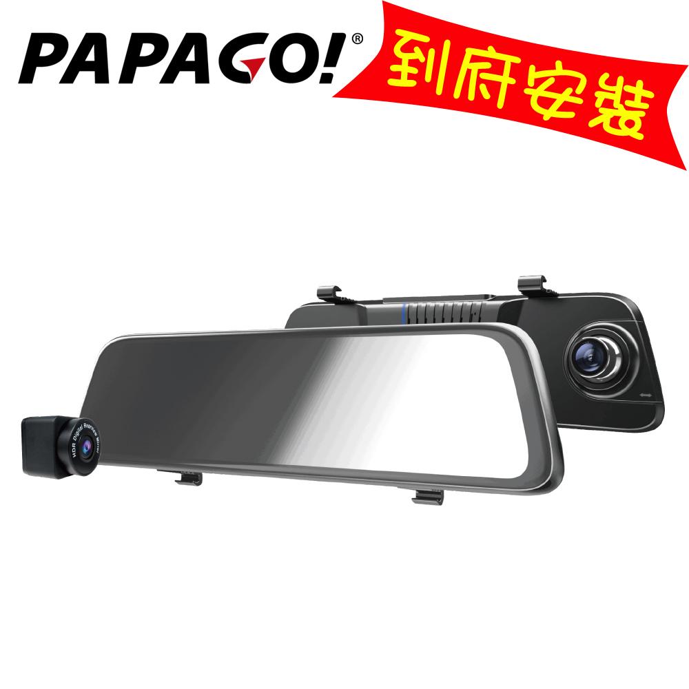 (到府安裝)PAPAGO RAY Lite電子後視鏡+前後雙錄行車(內32G)