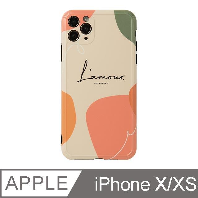 iPhone X/Xs 5.8吋 Smilie藝術時空迴廊iPhone手機殼 橘黃曙光