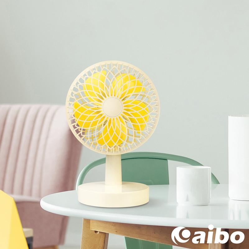aibo AB206 USB充電 自動旋轉桌上型夜燈風扇(復古花網)-百合白