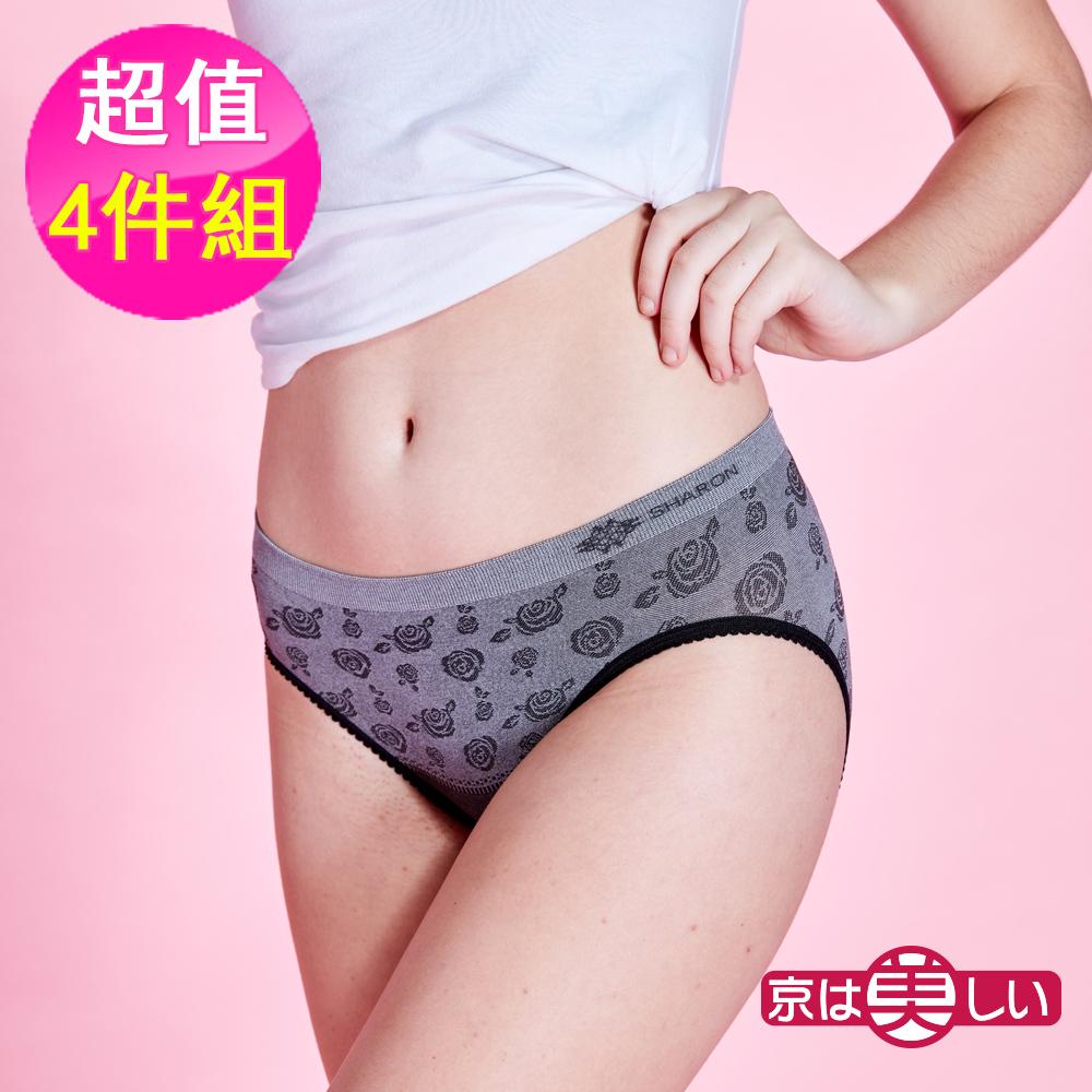 【京美】女-竹炭銀纖維高腰涼感褲-三角褲(4件組)