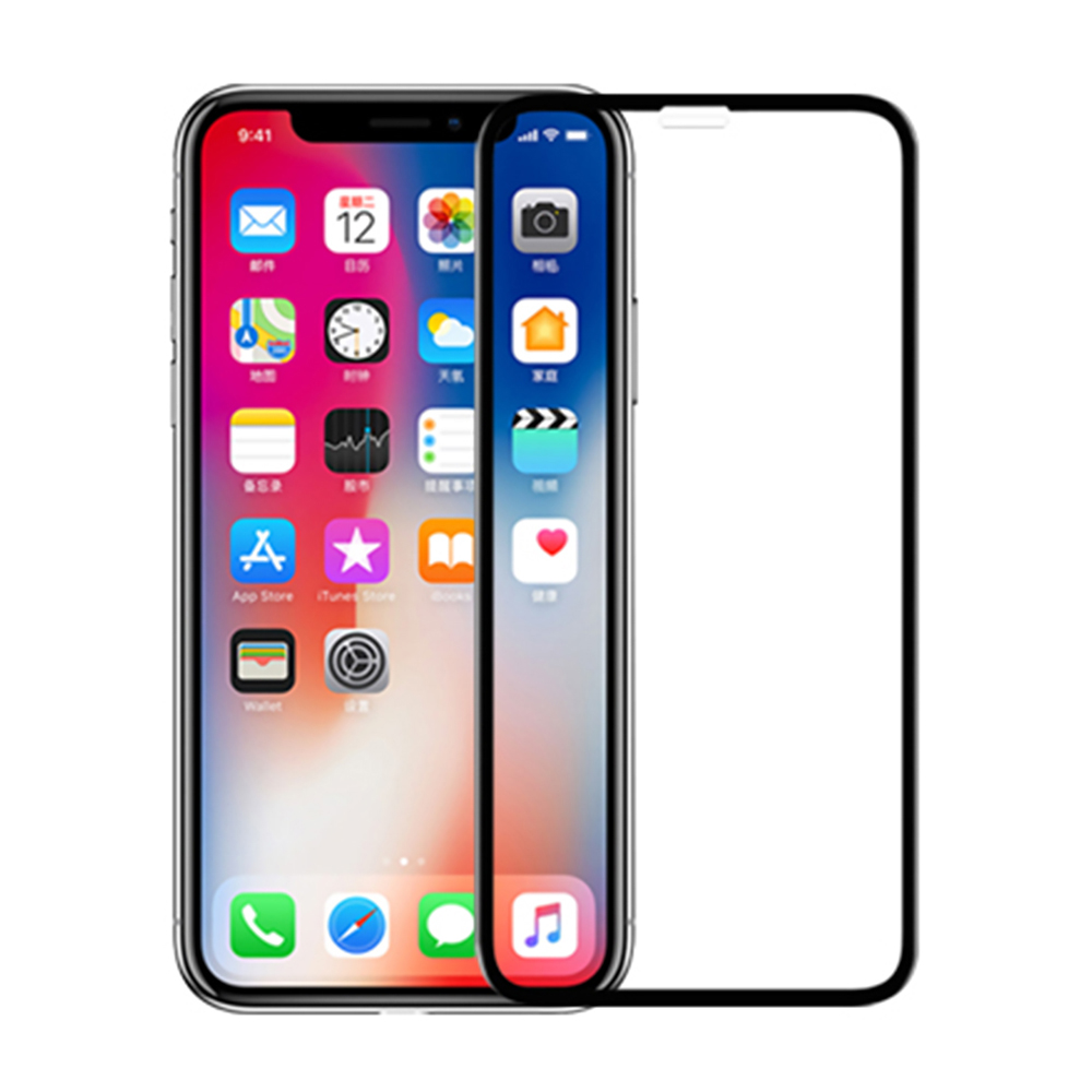 NILLKIN Apple iPhone XR AP+PRO 滿版軟性防爆膜