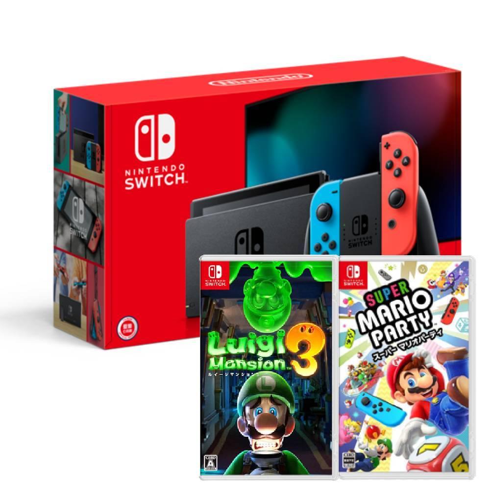 【預購】Nintendo Switch主機電光紅藍(電池加強版)+超級瑪利歐派對亞版中文版+路易吉洋樓3中文版