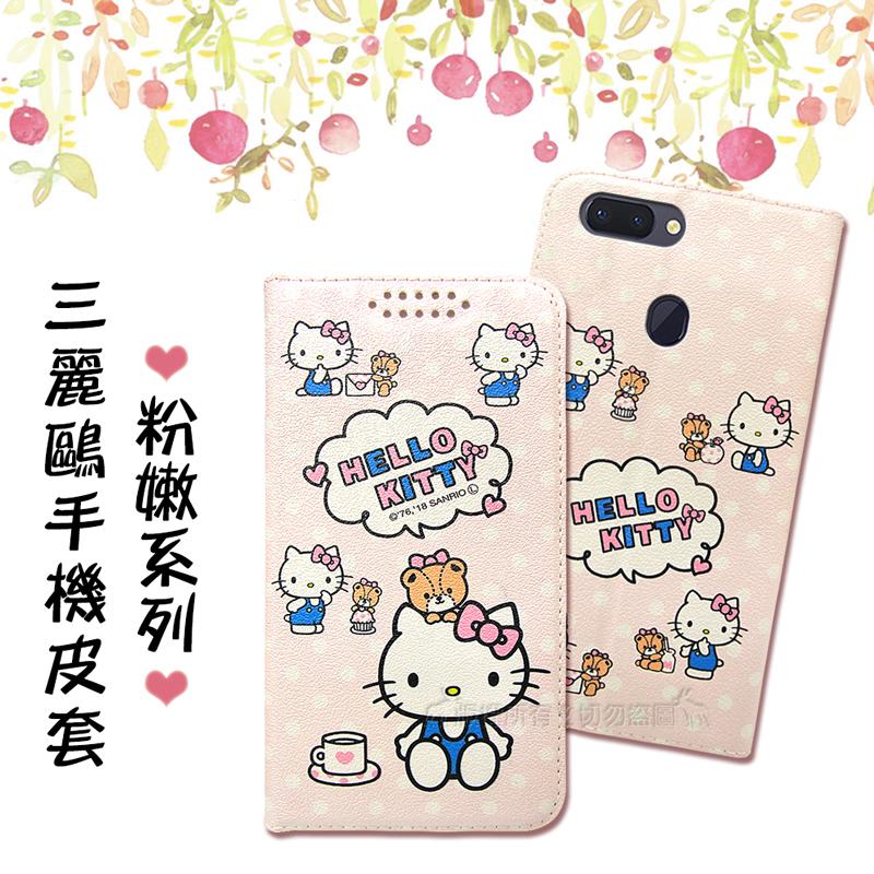 三麗鷗授權 Hello Kitty貓 OPPO R15 粉嫩系列彩繪磁力皮套(小熊)