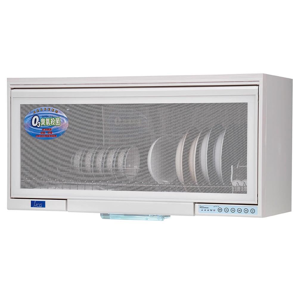 和成牌 臭氧型多時段烘乾靜音風扇90cm懸掛式烘碗機 BS9000RS