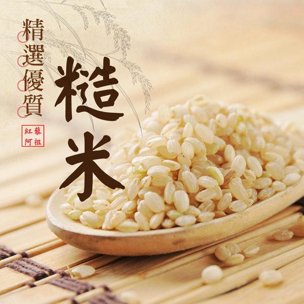 《紅藜阿祖》紅藜糙米輕鬆包(300g/包,共6包)