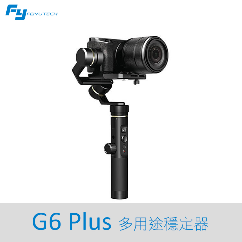 Feiyu 飛宇 G6 plus 多用途三軸穩定器 微單眼 手機 適用 附手機夾具 公司貨